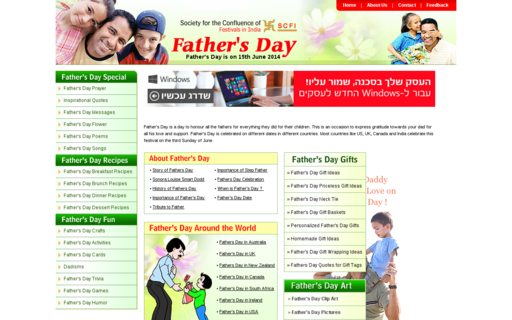 Access fathersdaycelebration.com using Hola Unblocker web proxy