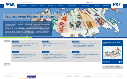 Access fbk.ru using Hola Unblocker web proxy
