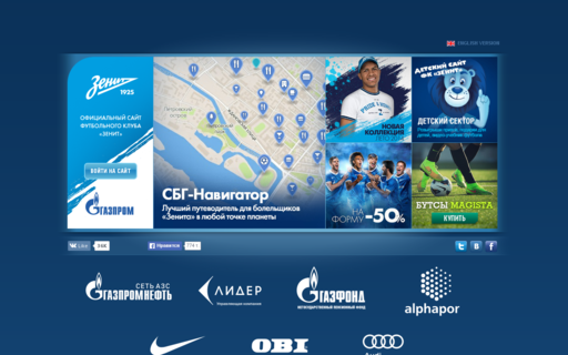 Access fc-zenit.ru using Hola Unblocker web proxy