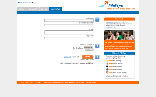 Access fileflyer.com using Hola Unblocker web proxy