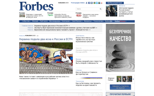 Access forbes.ru using Hola Unblocker web proxy