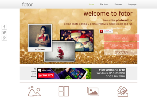 Access fotor.com using Hola Unblocker web proxy