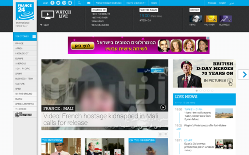 Access france24.com using Hola Unblocker web proxy