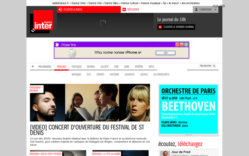 Access franceinter.fr using Hola Unblocker web proxy