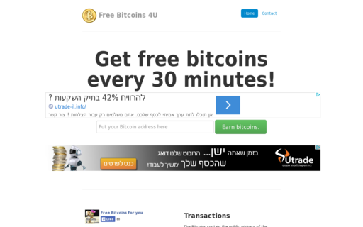 Access freebitcoins4u.com using Hola Unblocker web proxy