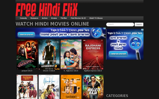Access freehindiflix.com using Hola Unblocker web proxy