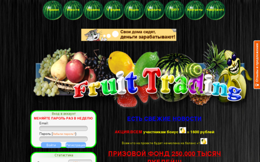 Access fruit-trading.ru using Hola Unblocker web proxy
