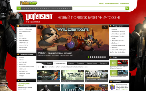Access gamazavr.ru using Hola Unblocker web proxy