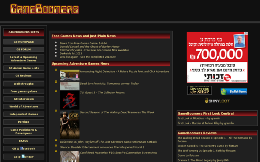 Access gameboomers.com using Hola Unblocker web proxy