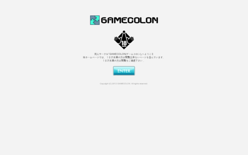 Access gamecolon.com using Hola Unblocker web proxy