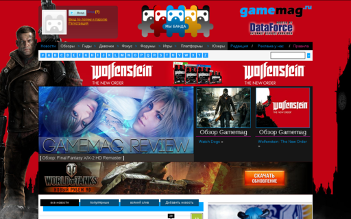 Access gamemag.ru using Hola Unblocker web proxy