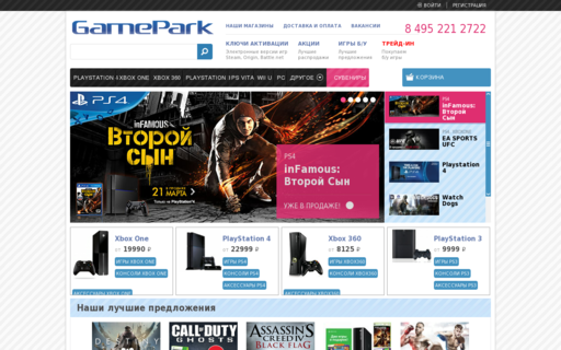 Access gamepark.ru using Hola Unblocker web proxy
