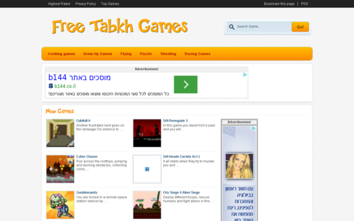Access gamesgirlstabkh.com using Hola Unblocker web proxy