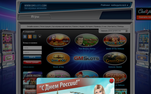 Access gaminatorslots.com using Hola Unblocker web proxy