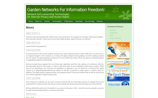 Access gardennetworks.org using Hola Unblocker web proxy