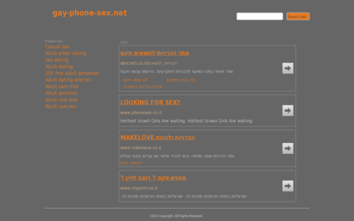 Access gay-phone-sex.net using Hola Unblocker web proxy