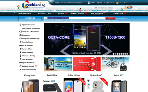 Access geekbuying.com using Hola Unblocker web proxy