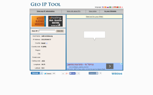 Access geoiptool.com using Hola Unblocker web proxy