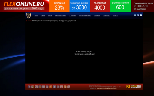 Access getbig.tv using Hola Unblocker web proxy