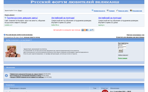 Access giantessa.ru using Hola Unblocker web proxy