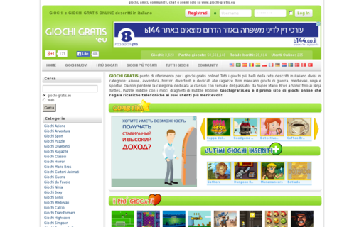 Access giochi-gratis.eu using Hola Unblocker web proxy