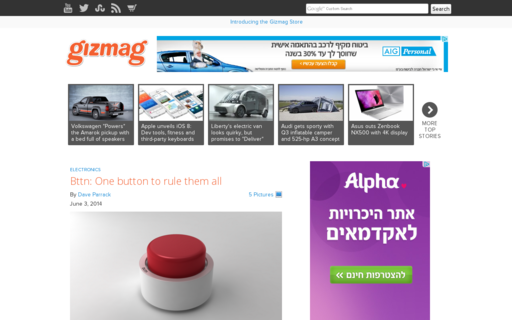 Access gizmag.com using Hola Unblocker web proxy