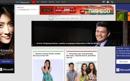 Access gmanetwork.com using Hola Unblocker web proxy