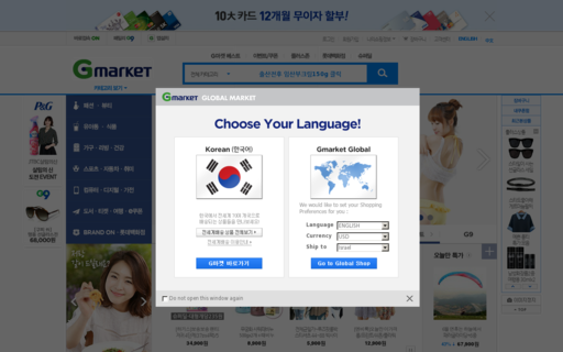 Access gmarket.co.kr using Hola Unblocker web proxy