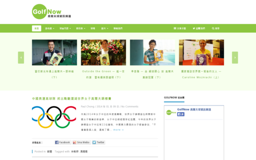 Access golfnow.com.hk using Hola Unblocker web proxy