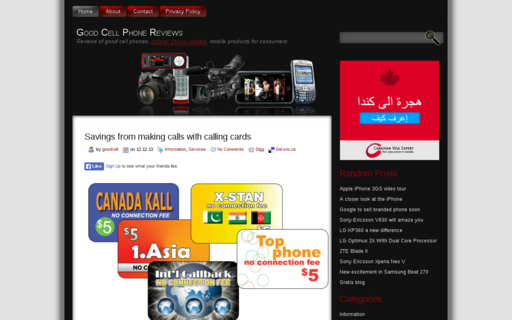 Access goodcellphonereviews.com using Hola Unblocker web proxy