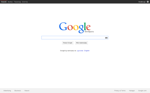 Access google.by using Hola Unblocker web proxy
