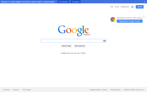 Access google.co.ua using Hola Unblocker web proxy