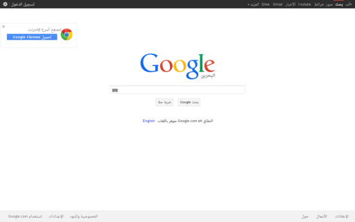 Access google.com.bh using Hola Unblocker web proxy