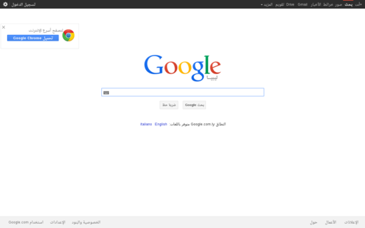 Access google.com.ly using Hola Unblocker web proxy
