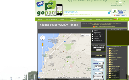 Access gopatras.gr using Hola Unblocker web proxy