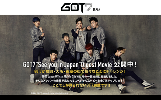 Access got7japan.com using Hola Unblocker web proxy