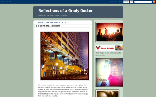 Access gradydoctor.com using Hola Unblocker web proxy