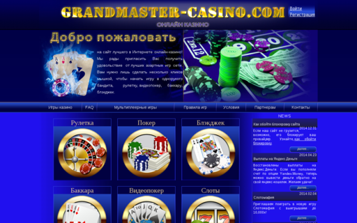 Access grandmaster-casino.com using Hola Unblocker web proxy
