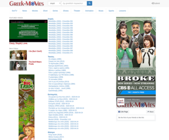 Access greek-movies.com using Hola Unblocker web proxy