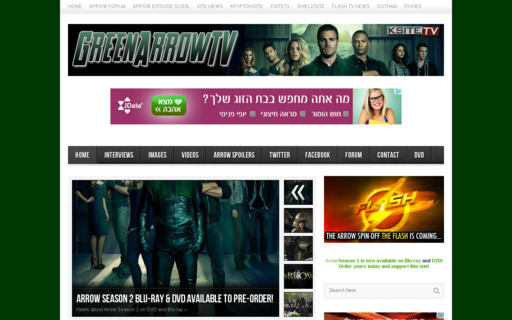 Access greenarrowtv.com using Hola Unblocker web proxy