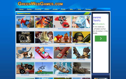 Access greenwebgames.com using Hola Unblocker web proxy