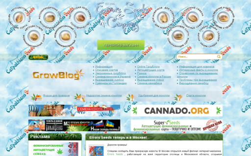 Access growblog.pro using Hola Unblocker web proxy
