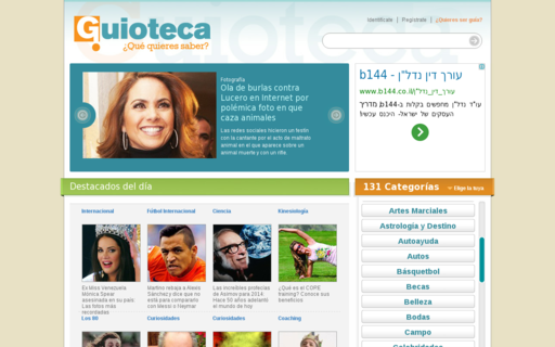 Access guioteca.com using Hola Unblocker web proxy