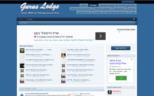 Access guruslodge.com using Hola Unblocker web proxy