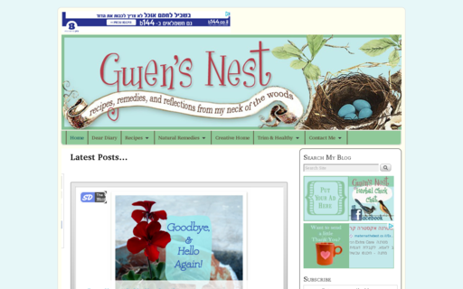 Access gwens-nest.com using Hola Unblocker web proxy