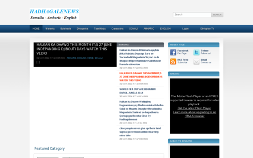Access hadhagalenews.com using Hola Unblocker web proxy