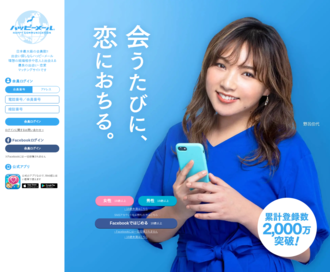 Access happymail.co.jp using Hola Unblocker web proxy