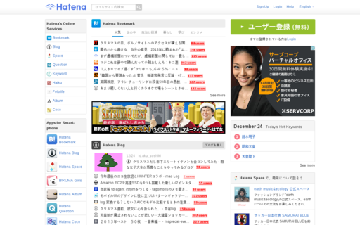 Access hatena.ne.jp using Hola Unblocker web proxy