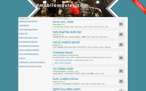 Access hdmobilemovies.com using Hola Unblocker web proxy