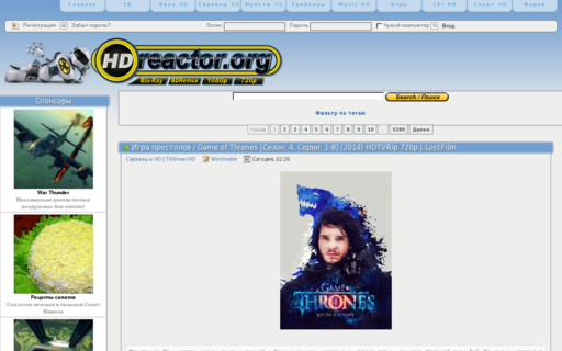 Access hdreactor.org using Hola Unblocker web proxy